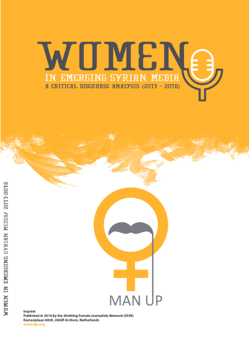 Women in Emerging Syrian Media